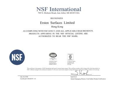 世腾NSF证书