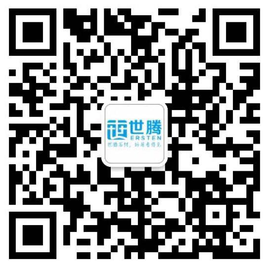 世腾官方微信号